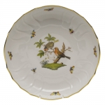 Rothschild Bird Open Vegetable Bowl