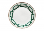 Catena Emerald Tea Saucer
